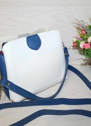 Роскошная новая сумка через плечо люкс качество