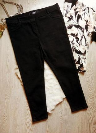 Черные джинсы скинни джеггинсы на резинке высокая талия посадка батал большой размер