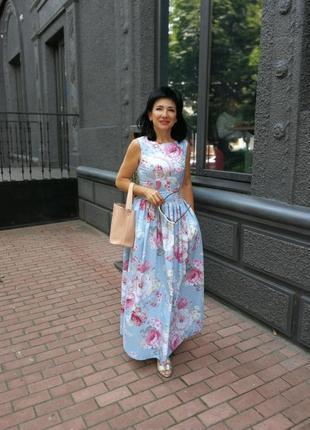 Платье сарафан нарядное женское шарм