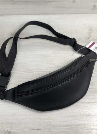 Черная мужская бананка вместительная сумка на пояс через плечо удобная барсетка два отдела2 фото