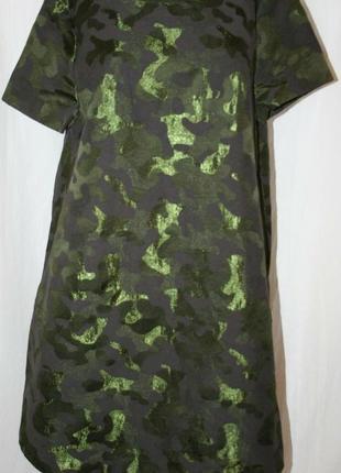 Topshop платье в милитари стиле