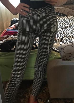 Штаны брюки котон супер скидка!!! в полоску/полосочку