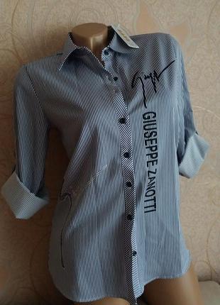 Новая, с биркой офисная белая рубашка-блуза в темно-синюю вертикальнуюполоску!