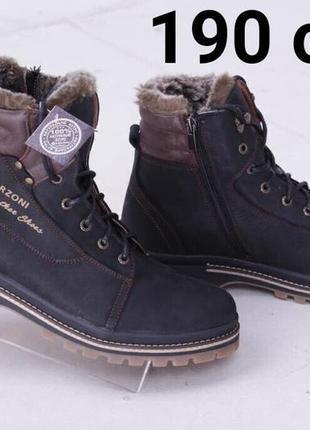 Предзаказ открыт!!! супер теплые зимние мужские ботинки, натуральная кожа и мех