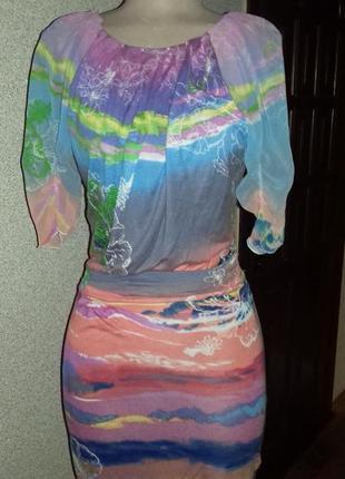 Платье радужной расцветки