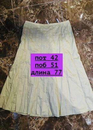 Светлая красивая юбка коттон  c золотым металиком