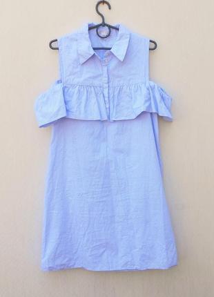 Летнее свободное хлопковое платье  в полоску с открытыми плечами
