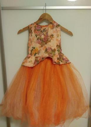 Нарядное платье костюм цибульки
