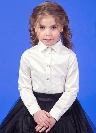 Красивая школьная блузка с жемчужинами зиронька