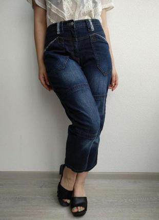 Джинсовые бойфренды высокая посадка укороченнве мом джинсы бриджи синие укороченные