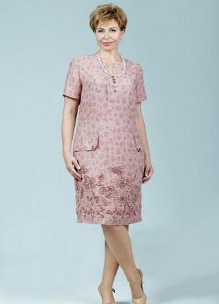 Платье  петро сорока ,из х/б ткани с вышивкой, р.54