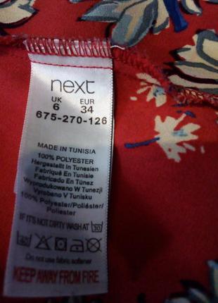 Брендовая рубашка блузка4 фото