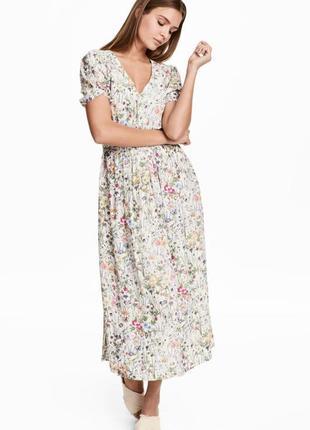 Чудове плаття нм