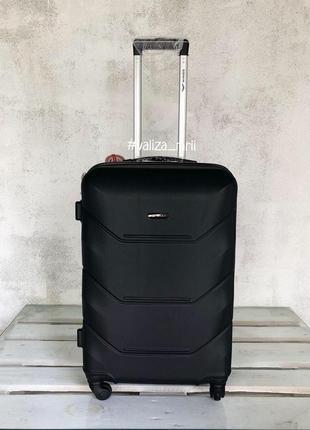 Качественный чемодан wing, якісна валіза
