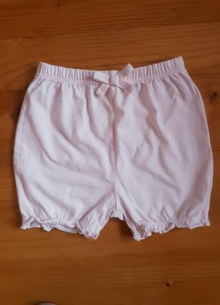 Милые шорты.