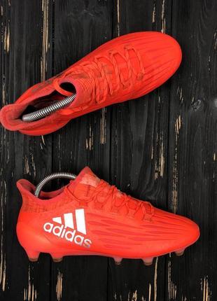 Футбольные бутсы adidas оригинал с термо носком размер 40