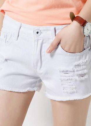 Белые шорты ❤️