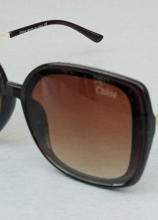 Chloe очки женские солнцезащитные коричневые большие