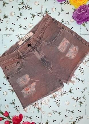 Фирменные джинсовые шорты мом mom с потертостями, размер 46 - 48