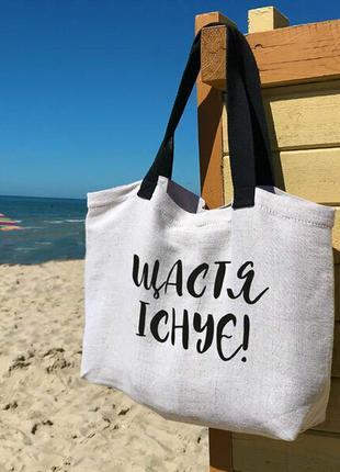 Пляжная сумка большая сумка эко сумка тканевая