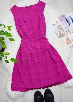 Оригинальное мини платье фиолетовое розовое эффект луски