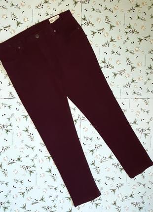 Акция 1+1=3 фирменные узкие джинсы скинни бордо denim co, размер 50 - 52