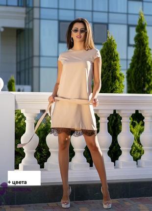 Женское летнее элегантное платье в двух расцветках