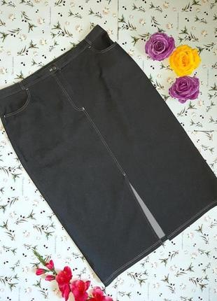 Стильная серая летная джинсовая юбка миди с разрезом, размер 54 - 56