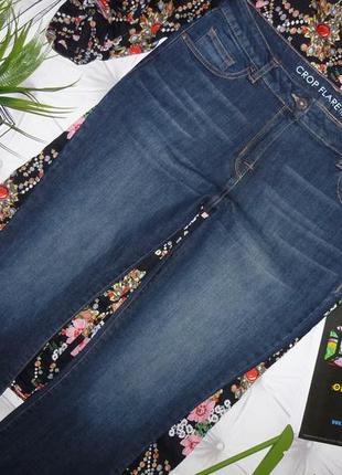 Укороченные джинсы с необработанным низом