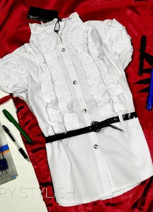 Школьная форма блузка белая на девочку с поясом