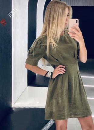Скидка!!! платье 👗dilvin