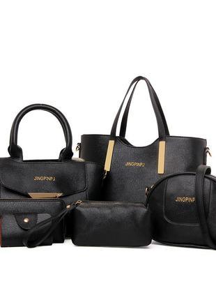 Набор сумок+косметичка+кошелек+чехол для ключей