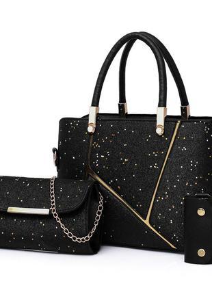 Набор: сумка+клатч+чехол для ключей