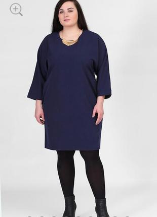 Платье-баллон от garne, украина