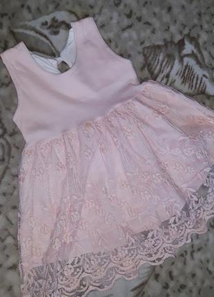 Плаття для принцеси