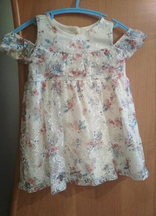 Платьеце, сарафан