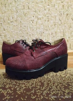 Кожаные туфли-оксфорды на тракторной подошве