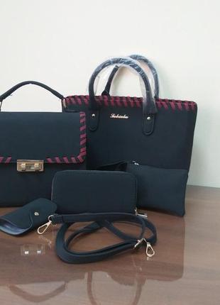 Набор: две сумки+косметичка+кошелек+чехол для ключей