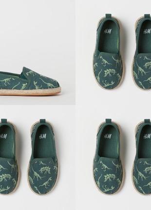 Эспадрильи, летние туфли h&m