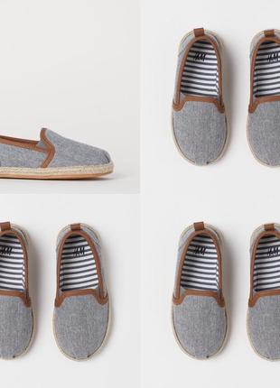Эспадрильи, летние туфли h&m р.24-34
