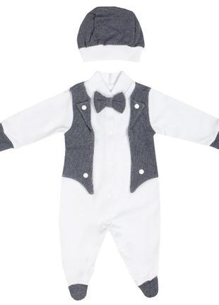 костюмы для мальчиков 1 год на годик 2019 купить недорого