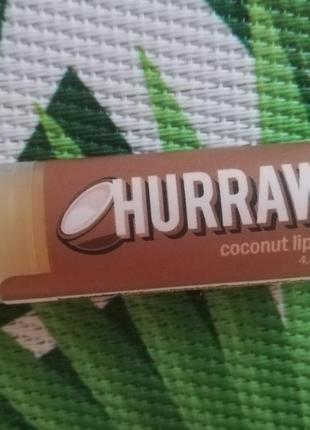 Гигиенический бальзам для губ hurraw coconut lip balm