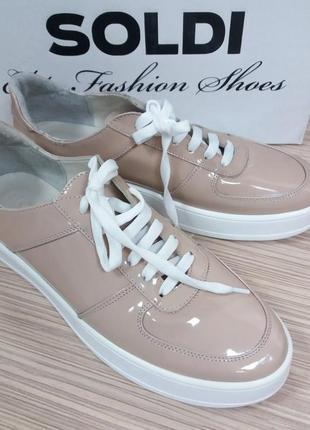 Классные пудровые кроссовки