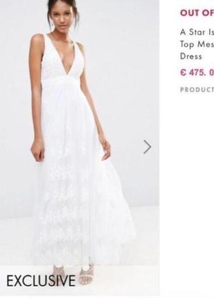 Эксклюзивное свадебное платье /xs