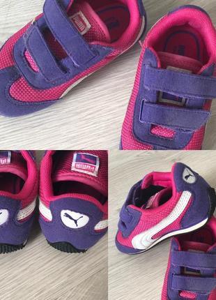 Кроссовки на девочку 24 размер оригинал