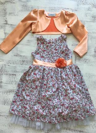 Плаття з болеро фірми marand