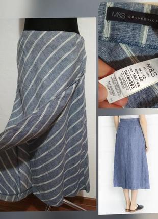 Фирменная, натуральная льняная юбка миди в стильную полоску на запахе, супер качество!!!