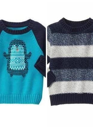 Набор хлопковых свитеров gymboree