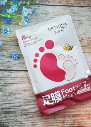 Маска-носочки для стоп bioaqua