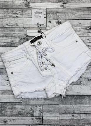 Белые джинсовые рваные шорты от bershka🍓